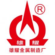 张家港市金属护栏制造有限公司