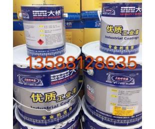 大桥牌油漆镀锌件专用底漆配固化剂
