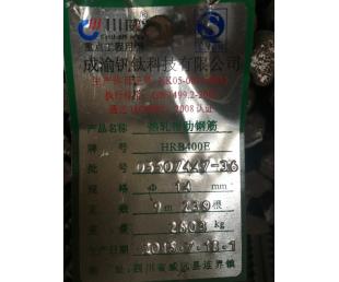 亚虎国际pt客户端_长期供应三级抗震威钢14E
