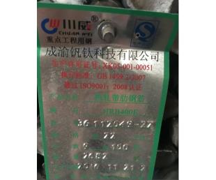 亚虎国际pt客户端_长期供应威钢22E