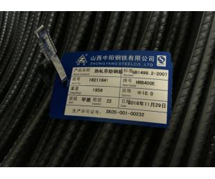 亚博国际娱乐平台_长期供应中阳HRB400-10盘螺