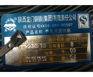 长期供应龙钢HPB300-8线材