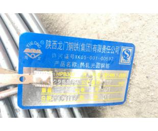 长期供应龙钢HPB300-12线材