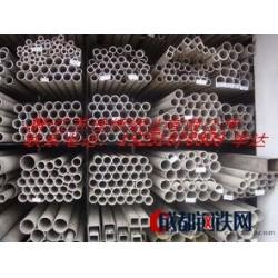 2Cr13不锈钢管、420不绣铁管——价格——%……&图片