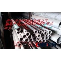 1Cr13不锈钢管、410不锈铁管图片