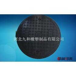 新供应九和BMG3型井盖 优质树脂井盖生产厂家
