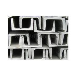戴南不锈钢优质316槽钢厂家10#不锈钢槽钢图片