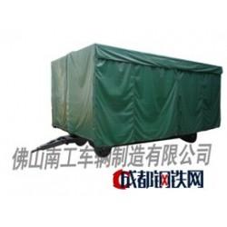 亚博国际娱乐平台_雨篷式平板拖车