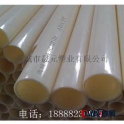 国标ABS管材厂家,ABS塑料管批发,ABS管销售