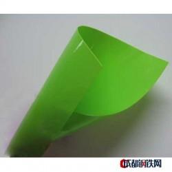 PVC胶片(有色-绿)