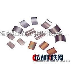 磁钢磁瓦电机用磁铁