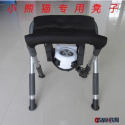 小熊猫远红外理疗仪专用凳,辅助治疗痔疮