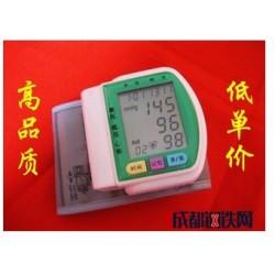 自动腕式电子血压计
