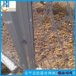 机场护栏网-Y型柱安全隔离网-定制-价格低廉-安平县浩晨丝网制造有限公司