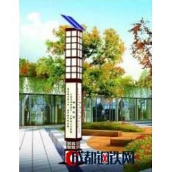亚博国际娱乐平台_四川太阳能景观灯 太阳能景观灯厂 路灯生产厂家