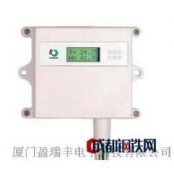 仓库机房环境监测温湿
