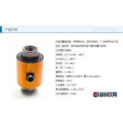 顺力SLCK-筒式荷重传感器