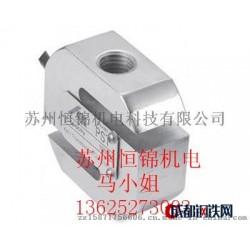 柯力PST-30kg称重传感器,S型系列皮带秤传感器