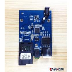 开发设计:千兆光纤收发器主板/收发器板卡 (收发器PCBA)