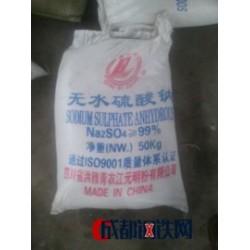 四川高品质低钙镁低氯根玻璃专用元明粉