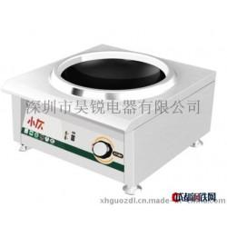 小灰正品高端电磁台式凹面5-8KW商用电磁炉酒店专用工厂直销