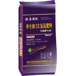 多生根有机无机复混肥料(25%纯硫酸钾)