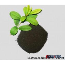 腐钠(06032830)