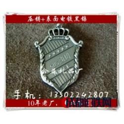 广州胸章,10年马口铁胸章厂家,快速出样