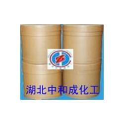 供应优质中间体原料2-甲基咪唑