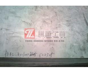 904L超级不锈钢钢板化学成分