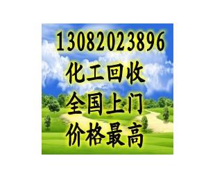 回收氧化镍专注专业13082023896