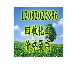 回收氧化镍价位13082023896