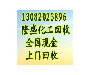 哪里回收氧化镍13082023896