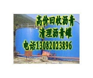 回收聚氨酯树脂13082023896