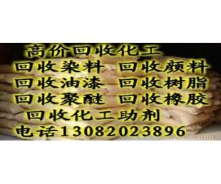 回收油漆的价位13082023896