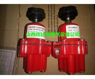 FISHER费希尔FS-67CH-743美国67CH减压器价