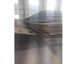 舞钢NM500耐磨板图片