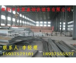 Q345B Q345C Q345D Q345E Q460B StE355 A633D WH60E圖片