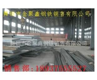 低温建筑结构钢板Q390GJD Q420GJD Q460GJD规格齐全可切割加工图片
