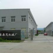 任县鼎茂机械厂