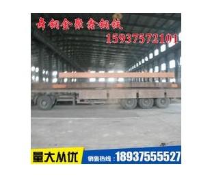 舞鋼12Cr2MoR-HIC 臨氫SA387Gr12-HIC現貨廠家直銷圖片