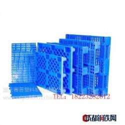 重庆哪里有可以买塑料托盘,川字托盘厂家批发