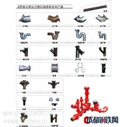 鑄鐵排水管材排水類A型產品及配件圖片