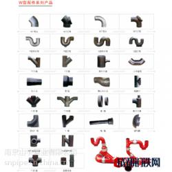 鑄鐵排水管材排水類W型產品及配件圖片