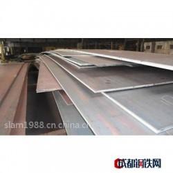 舞钢调质型耐磨板WNM400耐磨板