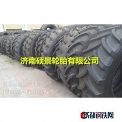 三包拖拉机大花纹轮胎12.4-24轮胎钢圈315mm*1225mm三角品牌