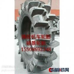 济南特大拖拉机轮胎 硕景16.9-34水田高花纹轮胎