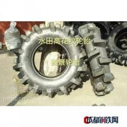 济南特大拖拉机车10.2/75-15.3轮胎 风神10层级拖拉机车轮胎