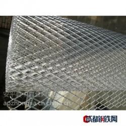 铝板网@安平铝板网厂家40*80