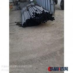 亚虎国际娱乐客户端下载_供应26*4铝管 27*5铝管规格